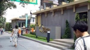 BKK Condos Agency's 1 bedroom condo for rent at Q. House Condo Sukhumvit 79  7