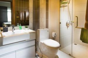 BKK Condos Agency's 1 bedroom condo for sale with tenant at Circle Condominium 8