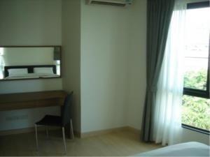 BKK Condos Agency's 2 bedroom condo for sale with tenant at The Sense Sukhumvit 68 1