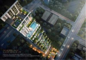 BKK Condos Agency's 2 bedroom condo for sale at MUNIQ Sukhumvit 23  3