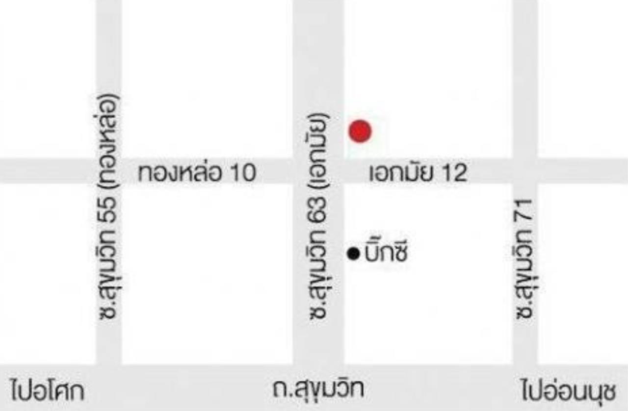 Arken Estate Agency Property Agency near BTS & MRT Agency's For Sale..Ceil By Sansiri..1 bed 1 bath 4