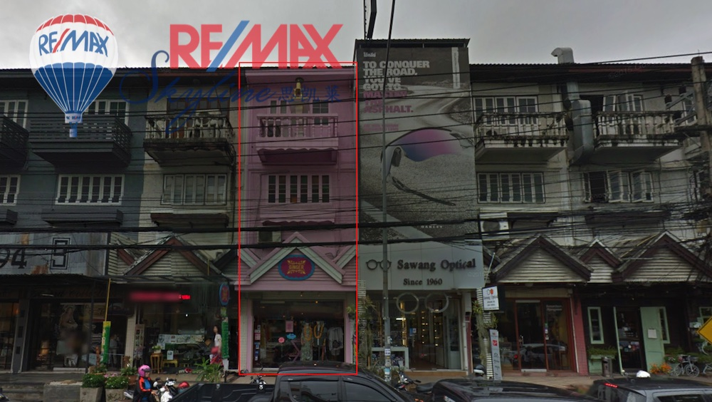 RE/MAX Skyline Agency's Commercial for Sale Nimmanhaemin Road 39