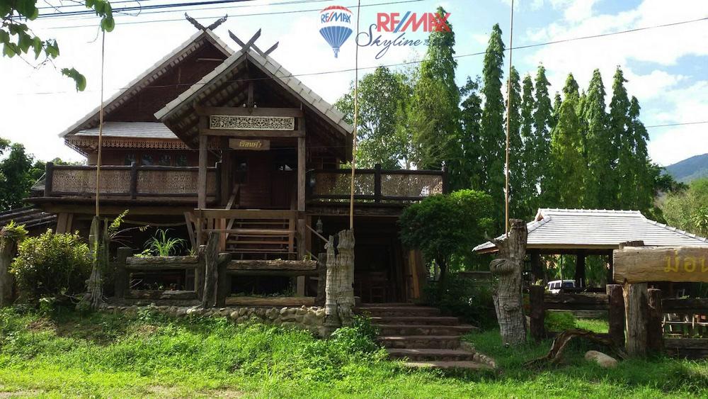 RE/MAX Skyline Agency's Land for Sale 13 Rais at Ban Pong, Samoeng Chiang Mai 2