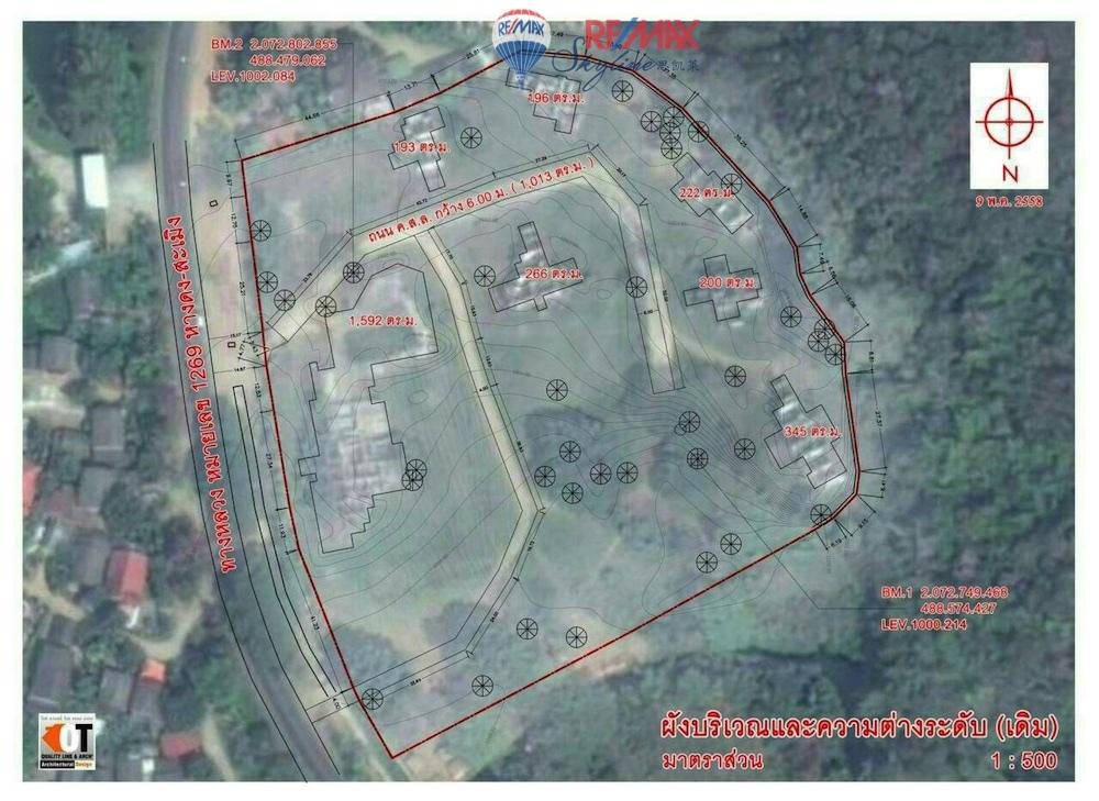 RE/MAX Skyline Agency's Land for Sale 13 Rais at Ban Pong, Samoeng Chiang Mai 4