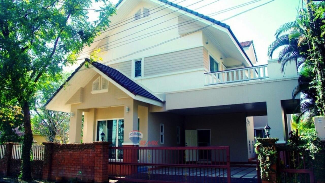 RE/MAX Skyline Agency's House For Sale & Rent 17