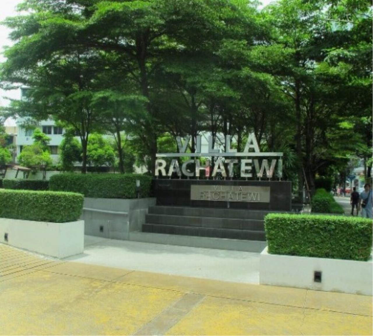 BKKMOVE Agency's Patumwan / Phayathai / Rajprarop Area  3