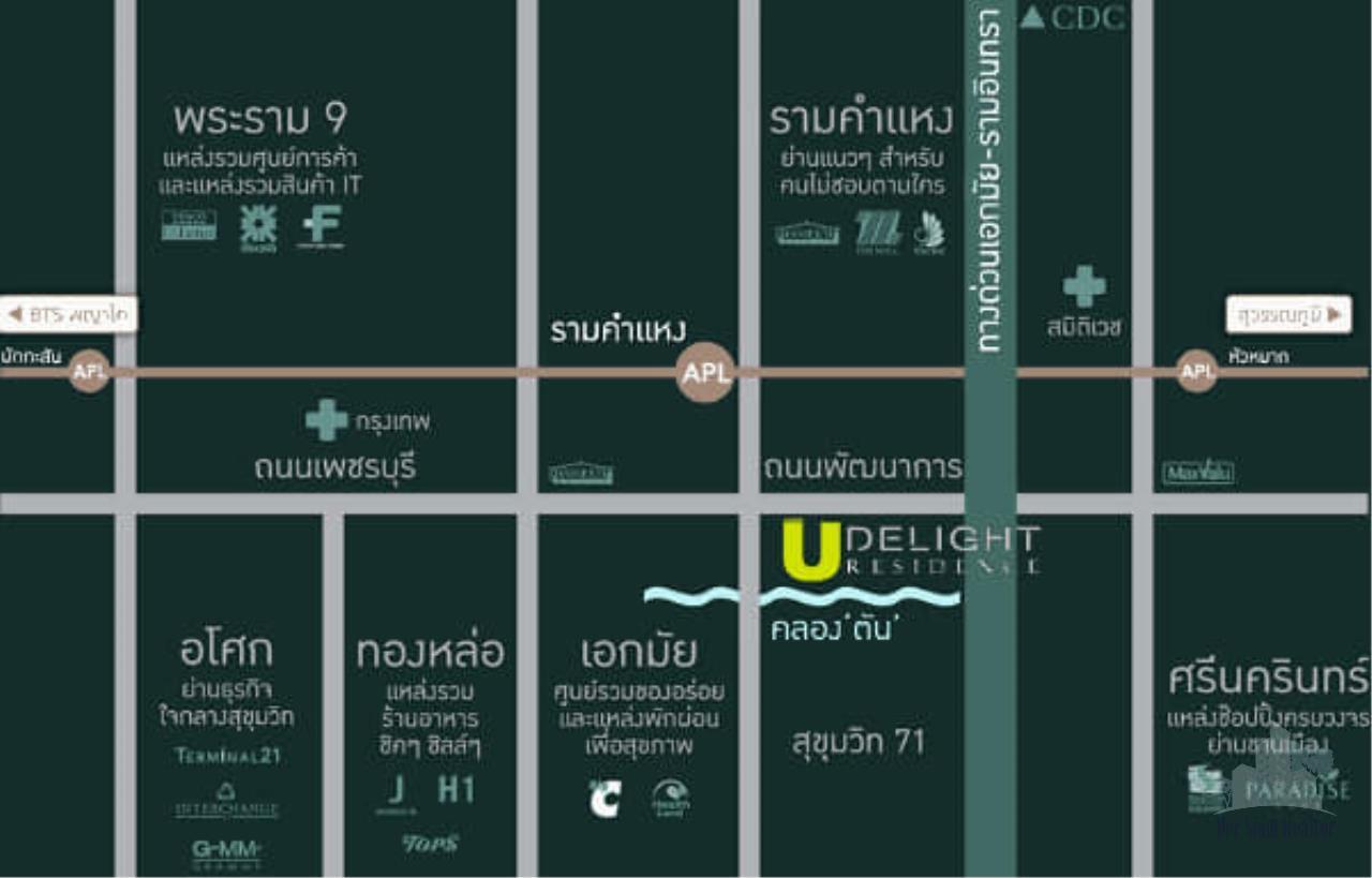 Smart Asset Management Agency's Best Unit!! For Sale U Delight Residence Pattanakarn - Thonglor  / 1 bedroom 37.01 sq.m. 6