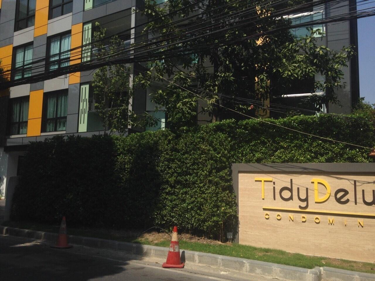 Edman & Partners Co.,Ltd. Agency's Tidy Deluxe Sukhumvit 34 22