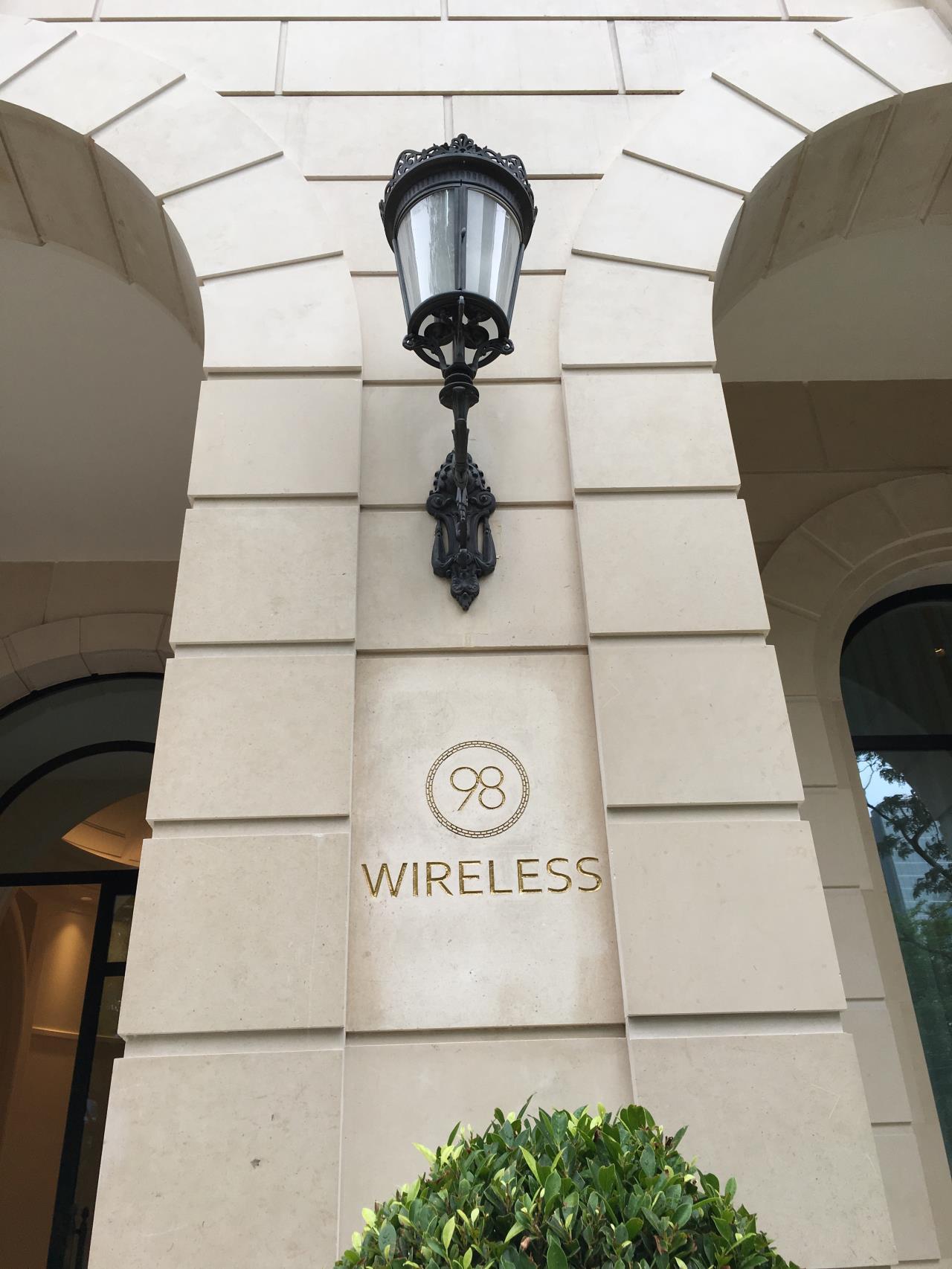 Edman & Partners Co.,Ltd. Agency's 98 Wireless 1