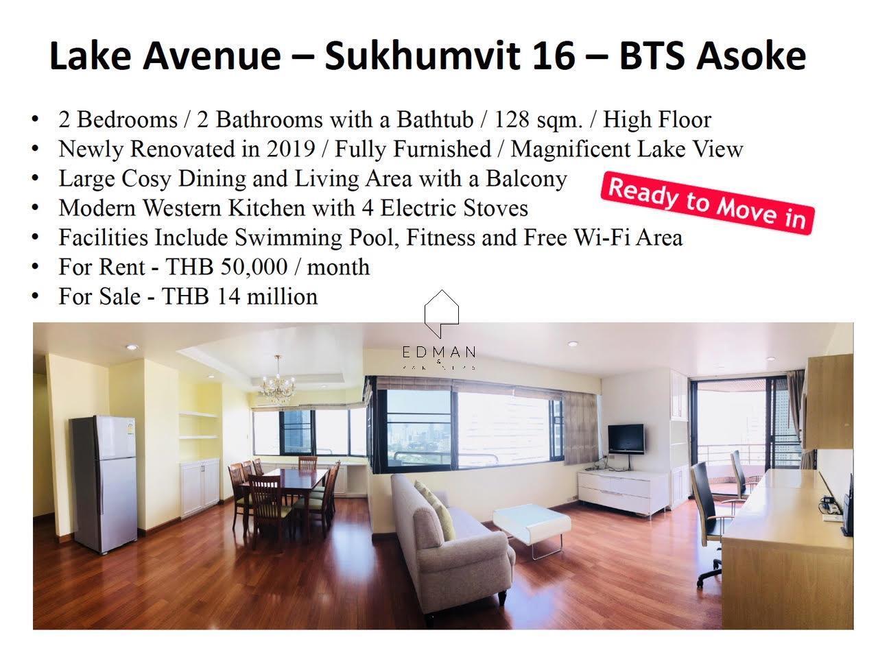 Edman and Partners Co.,Ltd Agency's Lake Avenue Condo Sukhumvit 16 -BTS Asoke 16