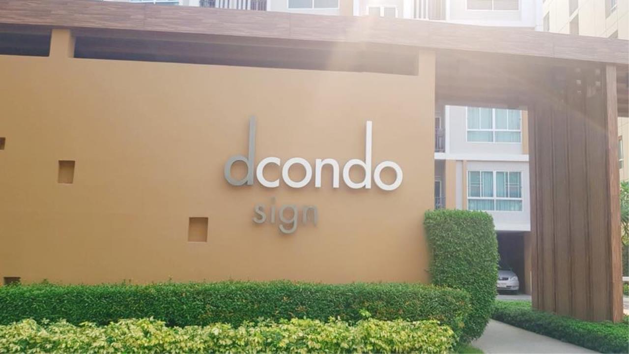 RE/MAX Prestige Agency's  Dcondo sign   4