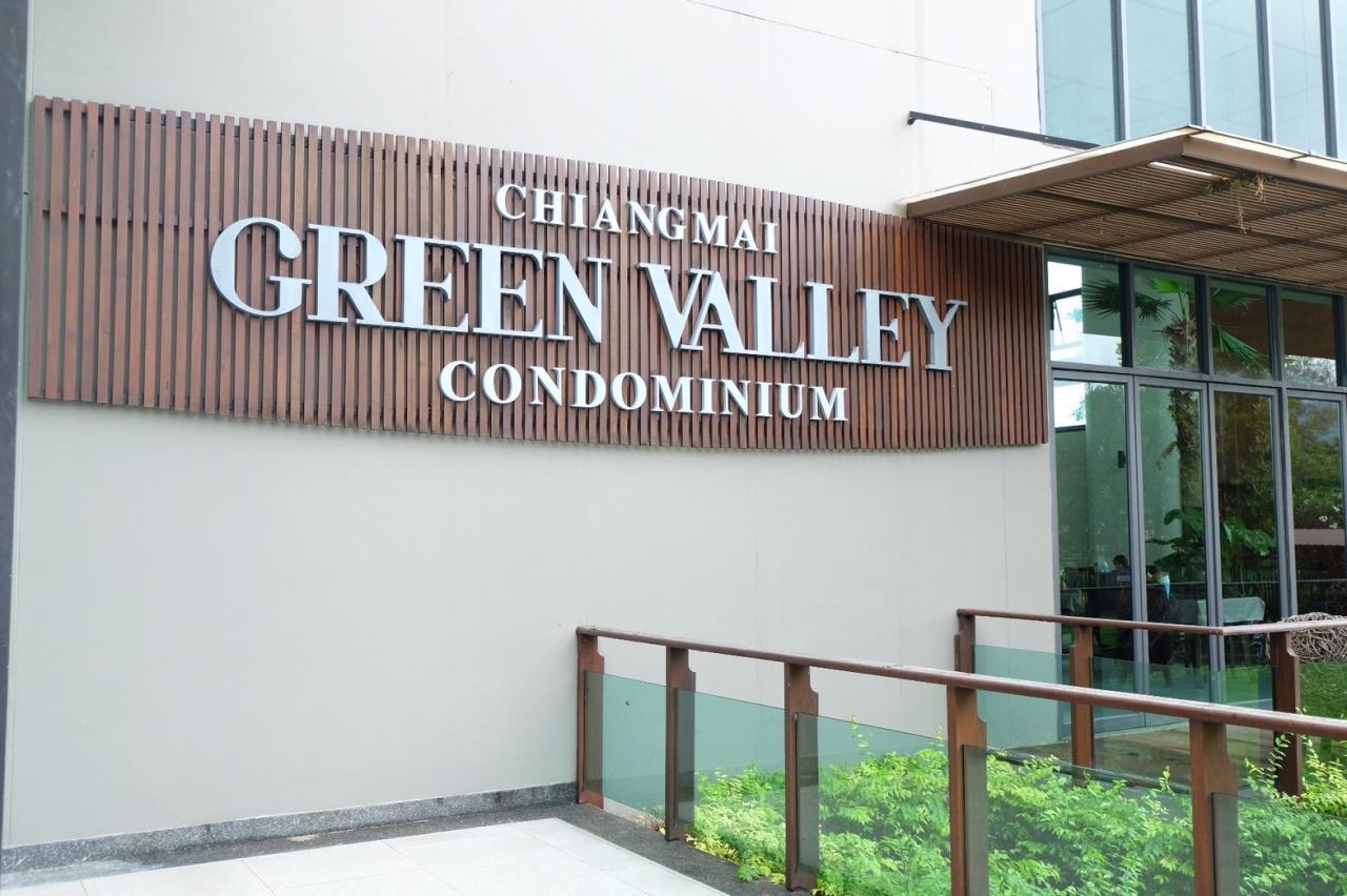 RE/MAX Prestige Agency's Green Valley Condominium 1