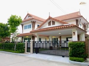 RE/MAX Town & Country Property Agency's 2 Storey House in Bang Saray 1
