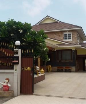 RE/MAX Town & Country Property Agency's House on gated community 1