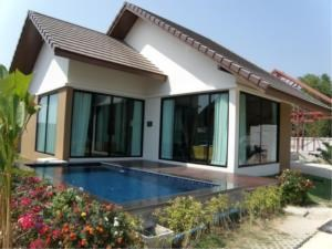 RE/MAX Town & Country Property Agency's New housing project in Huay Yai ! 1