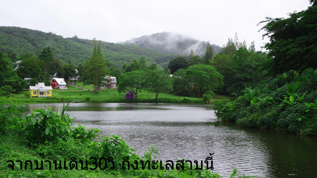 Property Thai Sale Agency's Brookside Valley - Rayong 57
