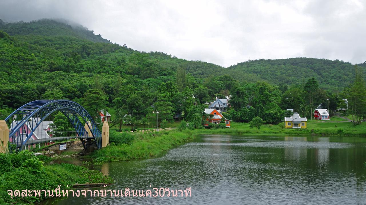 Property Thai Sale Agency's Brookside Valley - Rayong 60