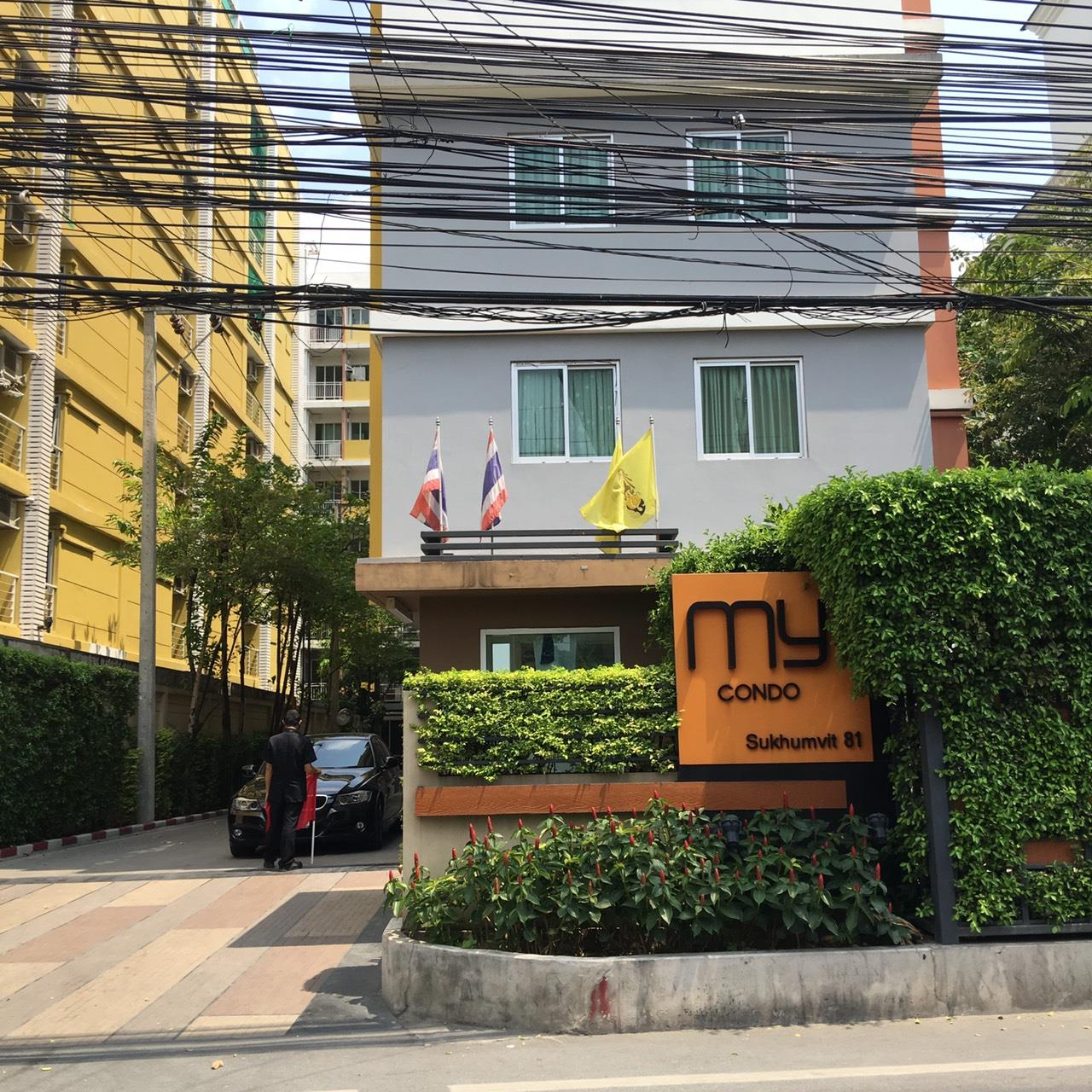 Property Thai Sale Agency's My condo PTS-00422 10