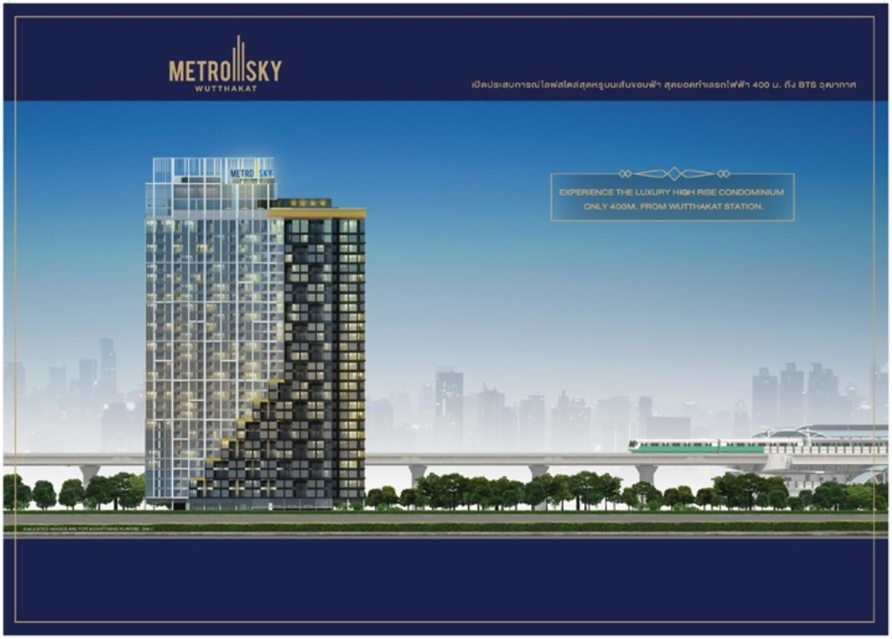 Uptown Assets  Agency's Resale  Down Payment Metro Sky Wutthakat Unit A2012 2