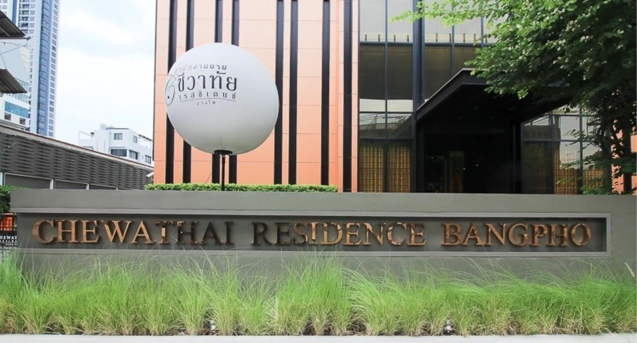 Uptown Assets  Agency's FOR Rent Chewathai Residence Bang Pho Unit 20/59 Building A  11 Floor  8