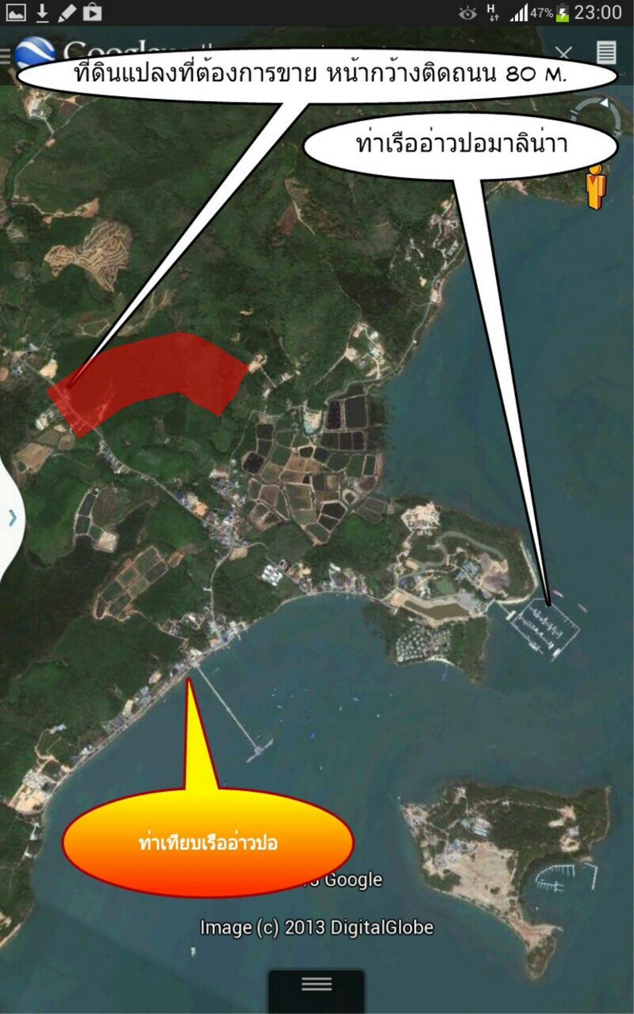 REAL Phuket  Agency's Ao Por - 19+ Rai of Land Near Ao Por Grand Marina - just THB 3m/Rai 3
