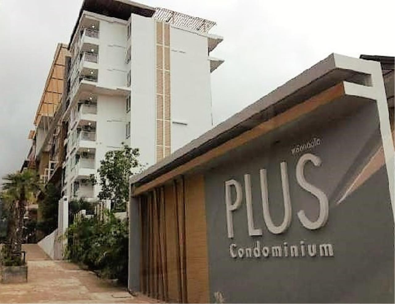 REAL Phuket  Agency's Plus Condo II - Trendy Studio Condominium in Kathu 2