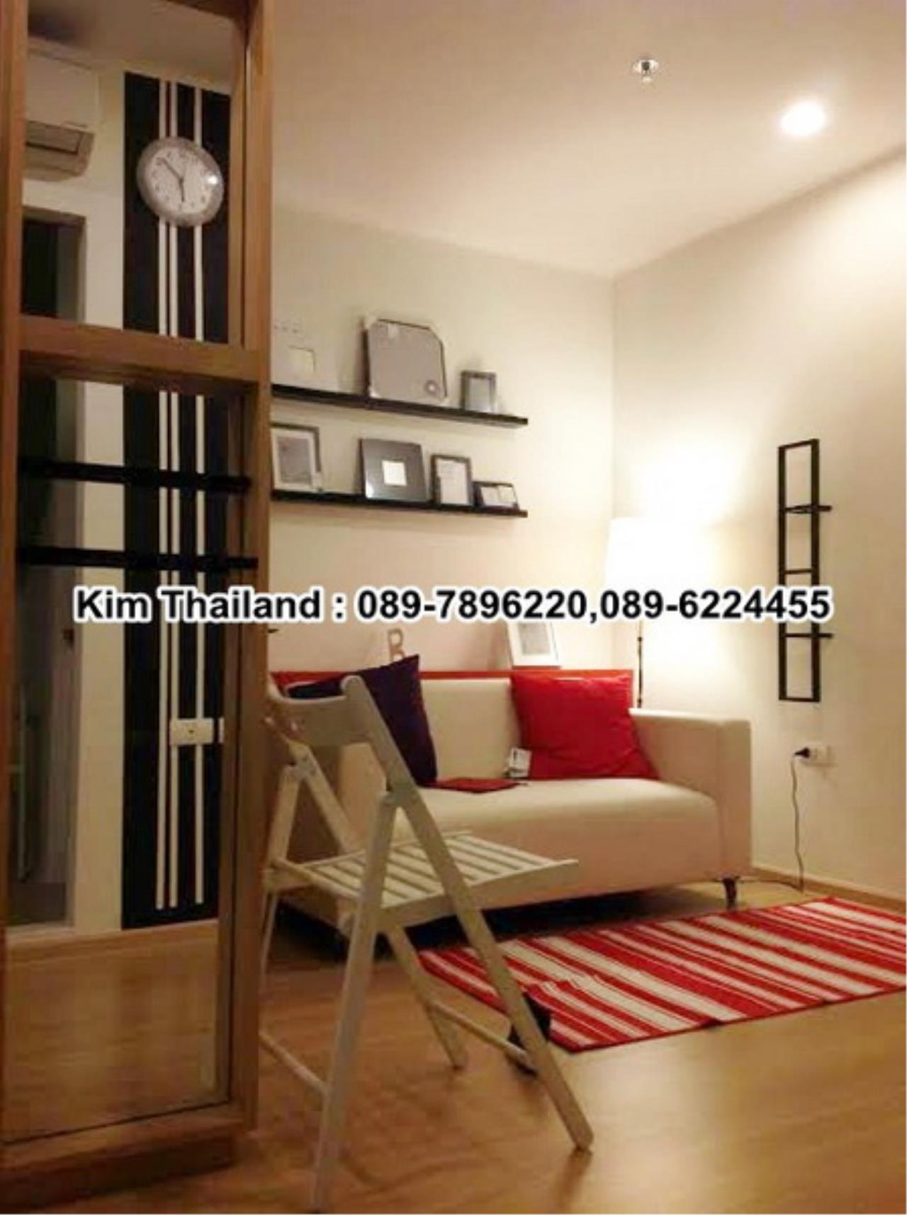 BKKcondorental Agency's For rent, Condo U Delight @ Bang Sue Station., Area 27 sq.m. 1 bedroom.Rental price 8000 THB per month. 3