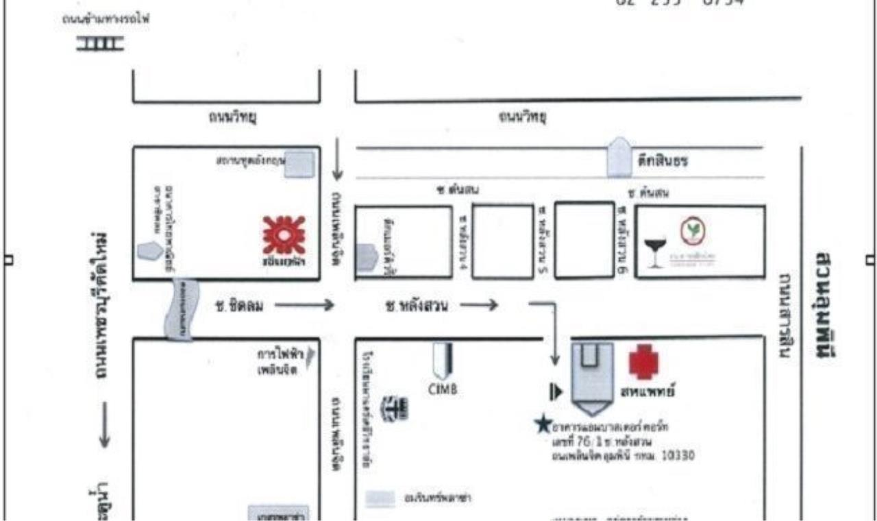 m2 Property Advisors Agency's Ammbassador Court - Ploen Chit 11