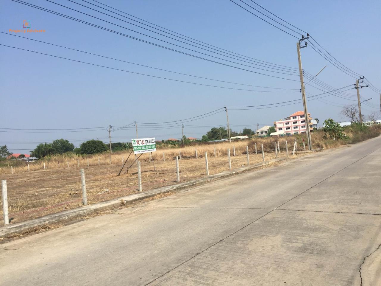m2 Property Advisors Agency's Land 1600 sqm 1