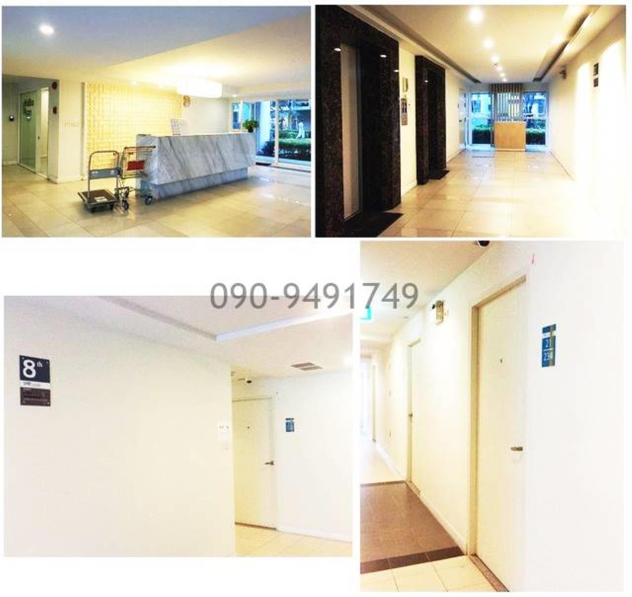 All Living Real Estate Co., Ltd Agency's We Condo 2