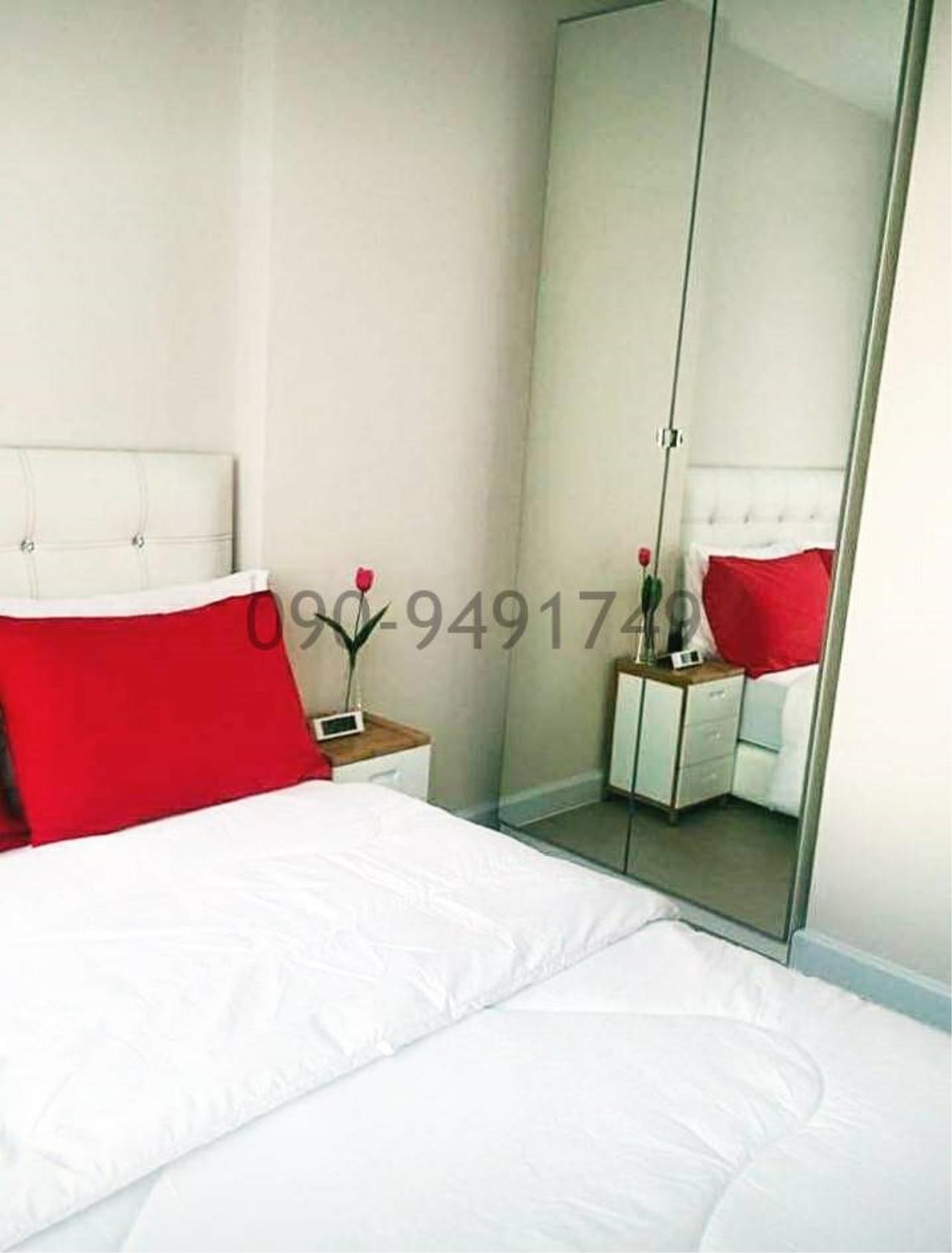 All Living Real Estate Co., Ltd Agency's The Sky Sukhumvit 4