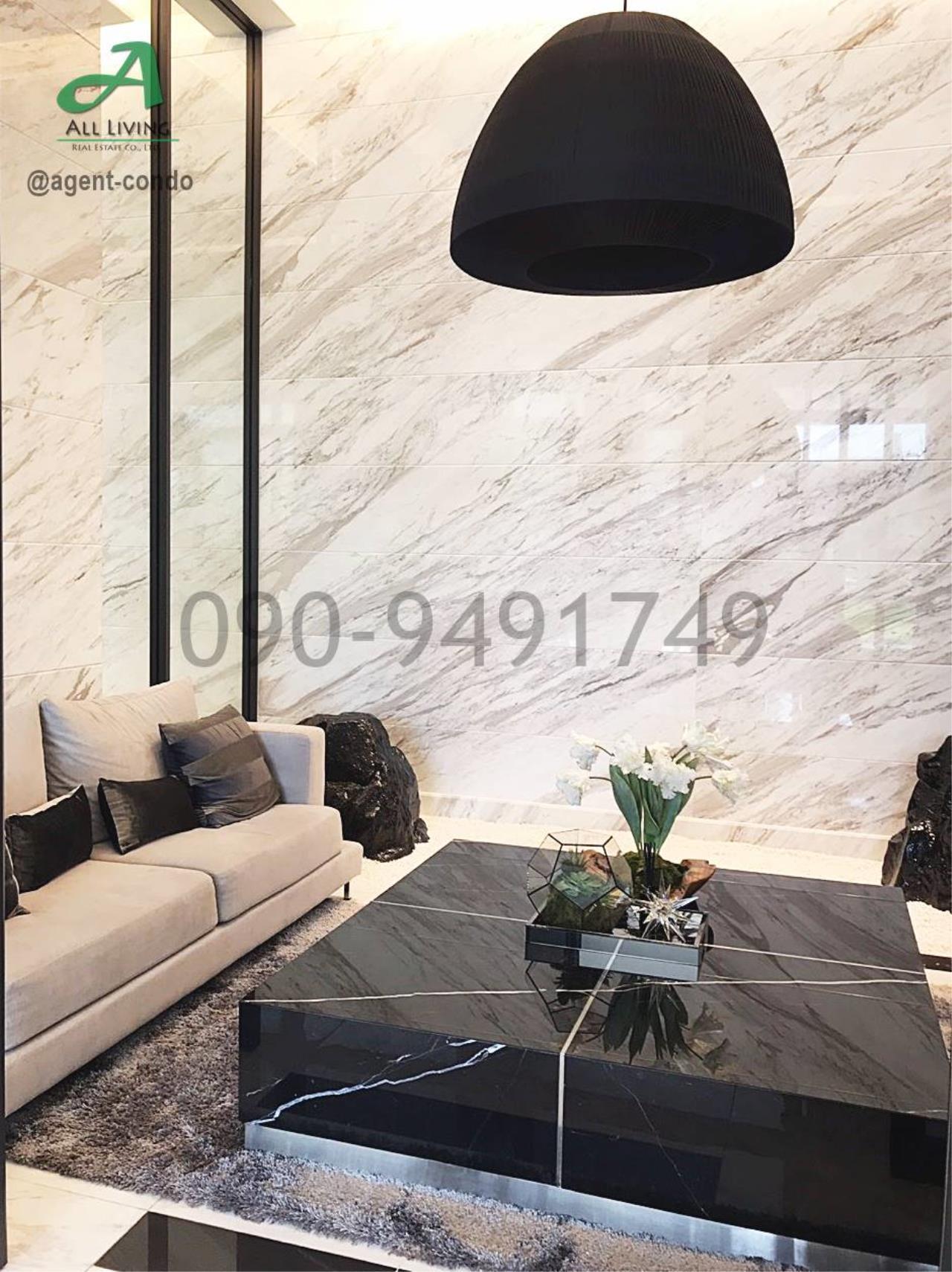 All Living Real Estate Co., Ltd Agency's  Life Asoke  4