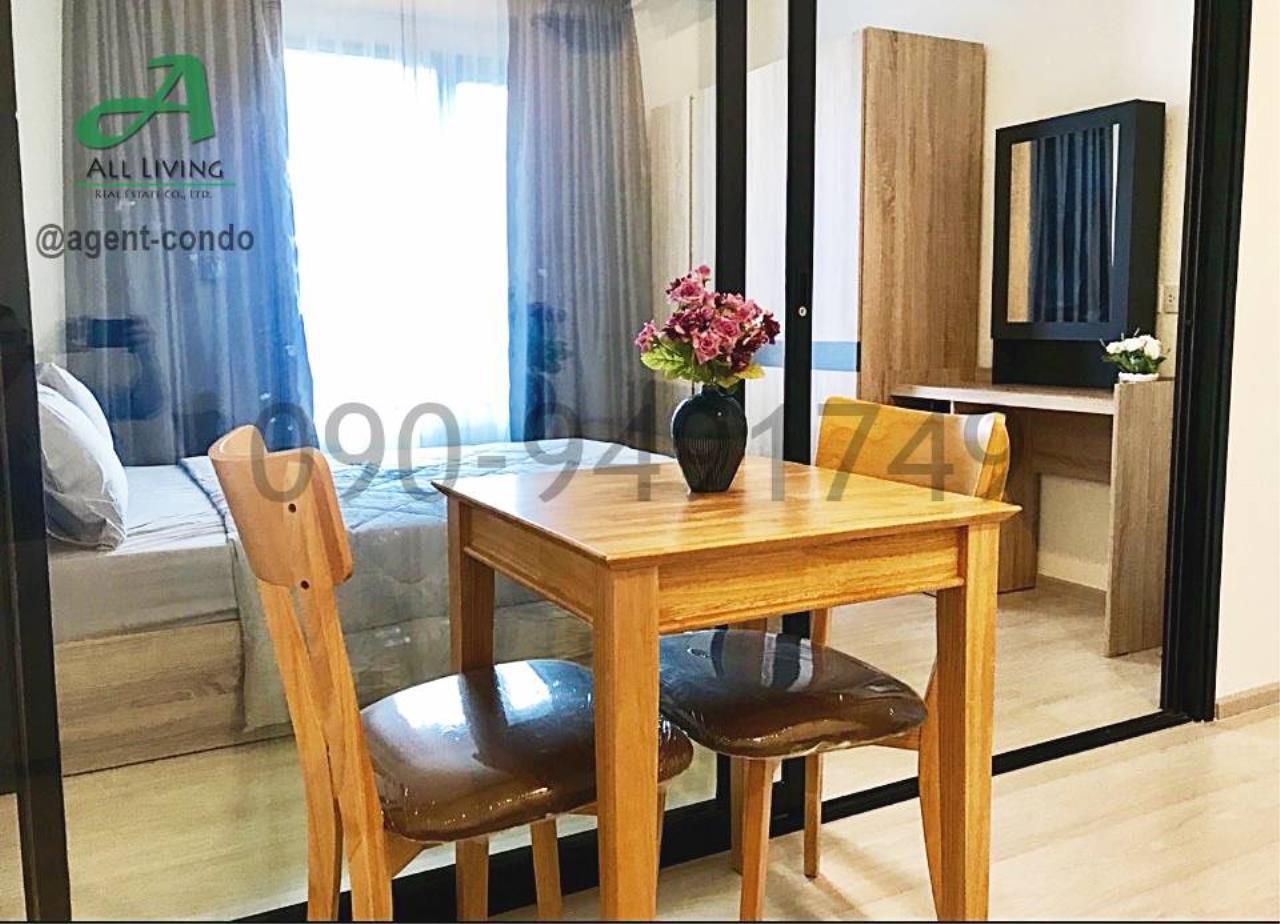 All Living Real Estate Co., Ltd Agency's  Life Asoke  1