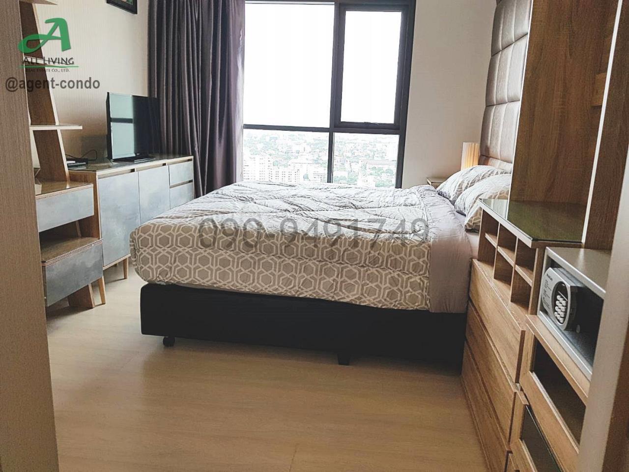 All Living Real Estate Co., Ltd Agency's  Life sukhumvit 48 8