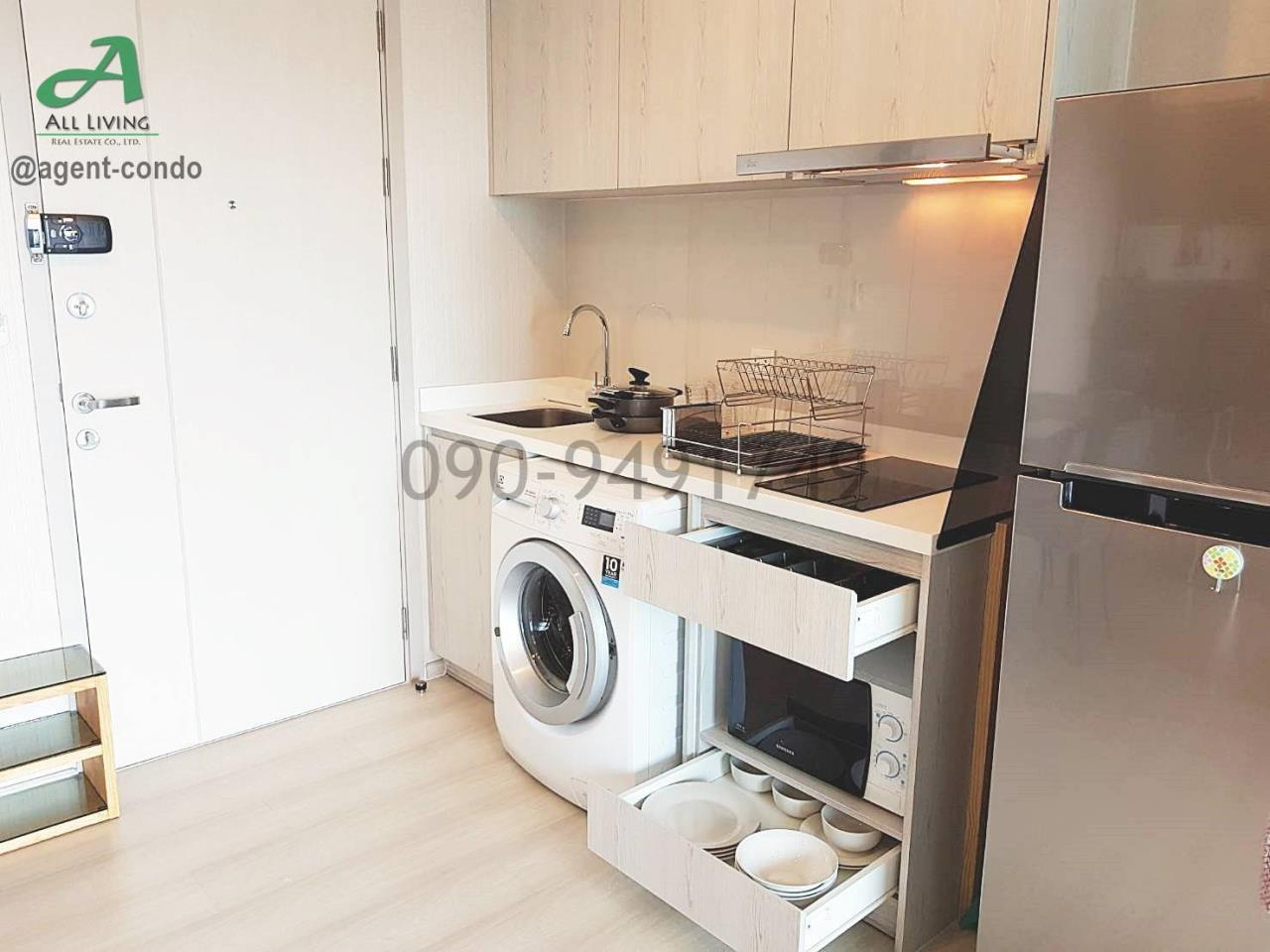 All Living Real Estate Co., Ltd Agency's  Life sukhumvit 48 9