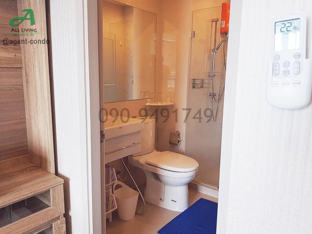 All Living Real Estate Co., Ltd Agency's  Life sukhumvit 48 10