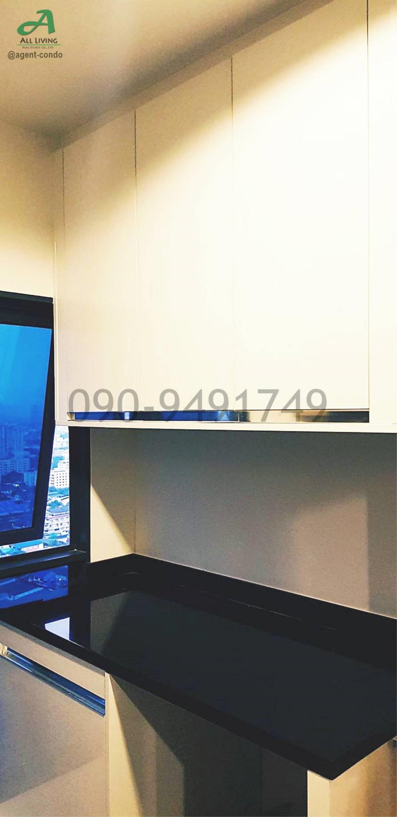 All Living Real Estate Co., Ltd Agency's  Ideo Sukhumvit 115 2