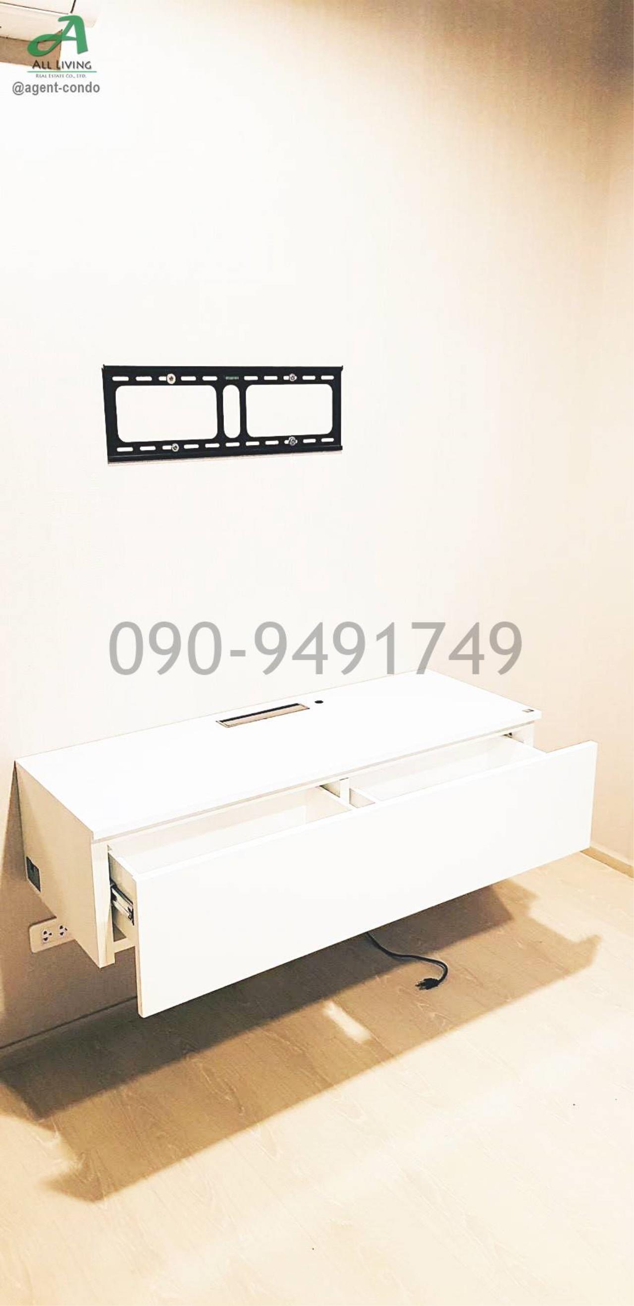 All Living Real Estate Co., Ltd Agency's  Ideo Sukhumvit 115 7