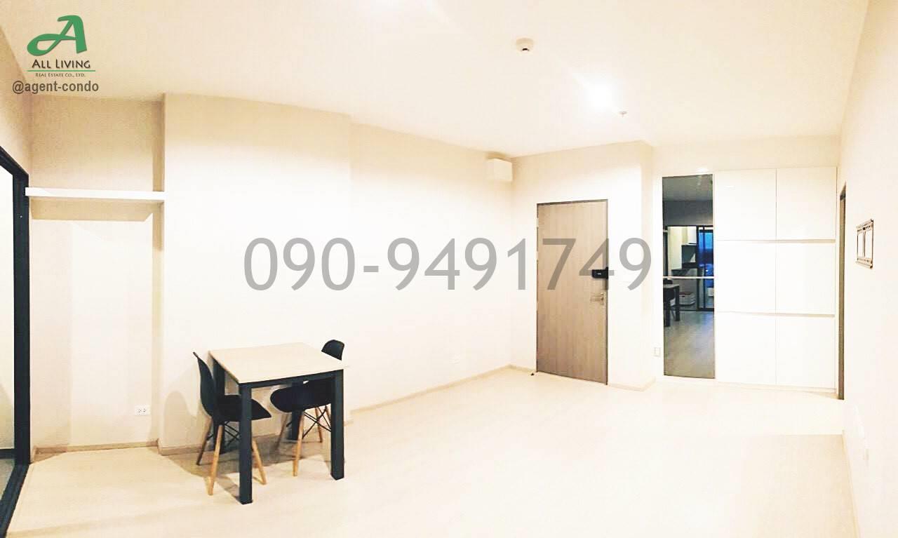 All Living Real Estate Co., Ltd Agency's  Ideo Sukhumvit 115 8