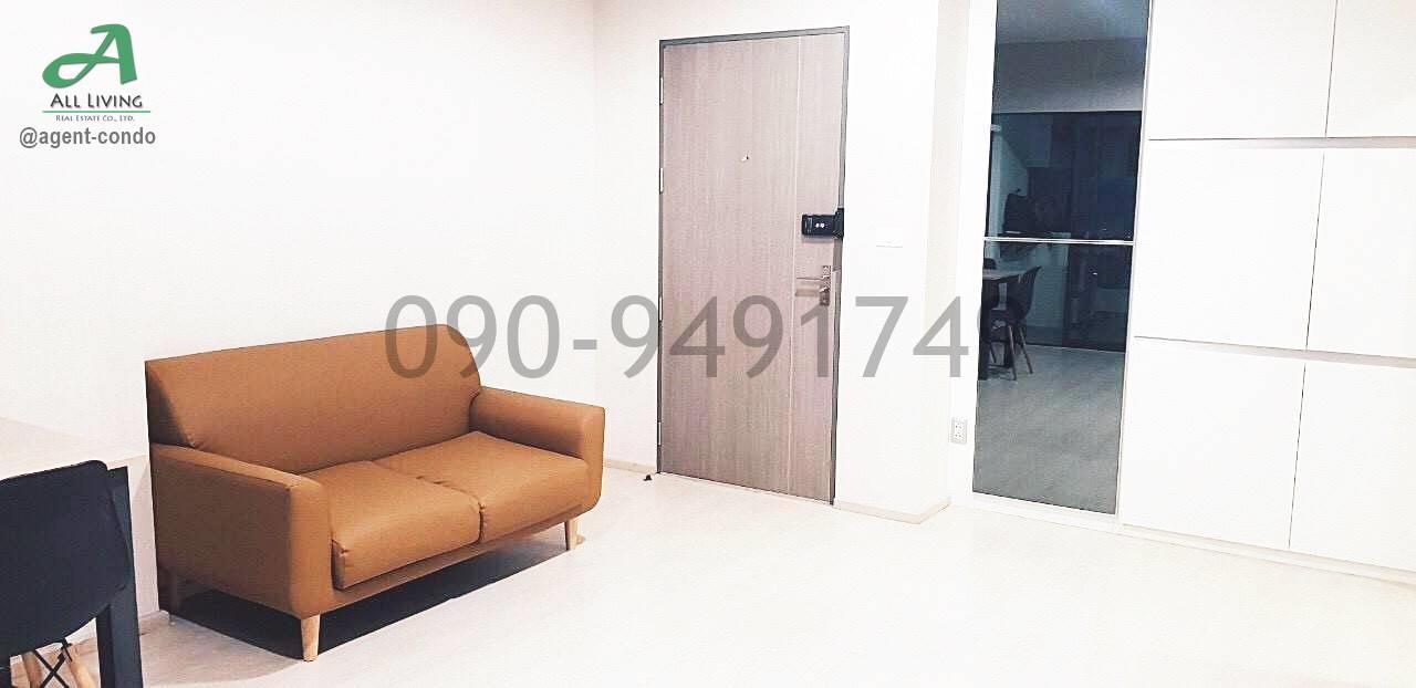 All Living Real Estate Co., Ltd Agency's  Ideo Sukhumvit 115 9