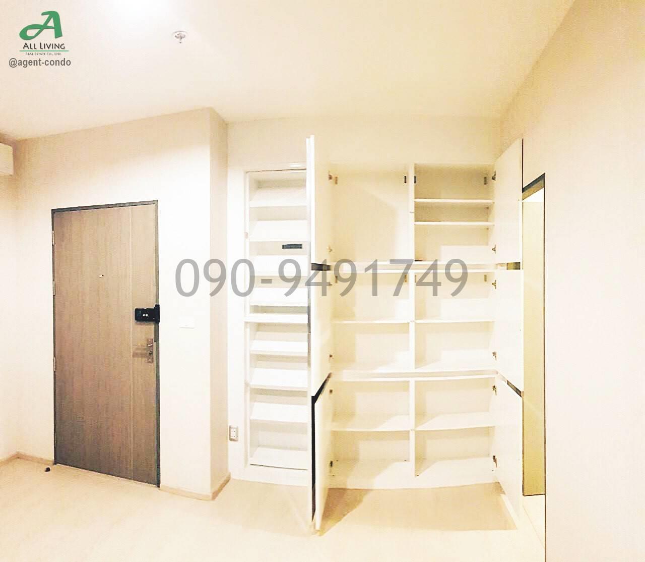 All Living Real Estate Co., Ltd Agency's  Ideo Sukhumvit 115 10