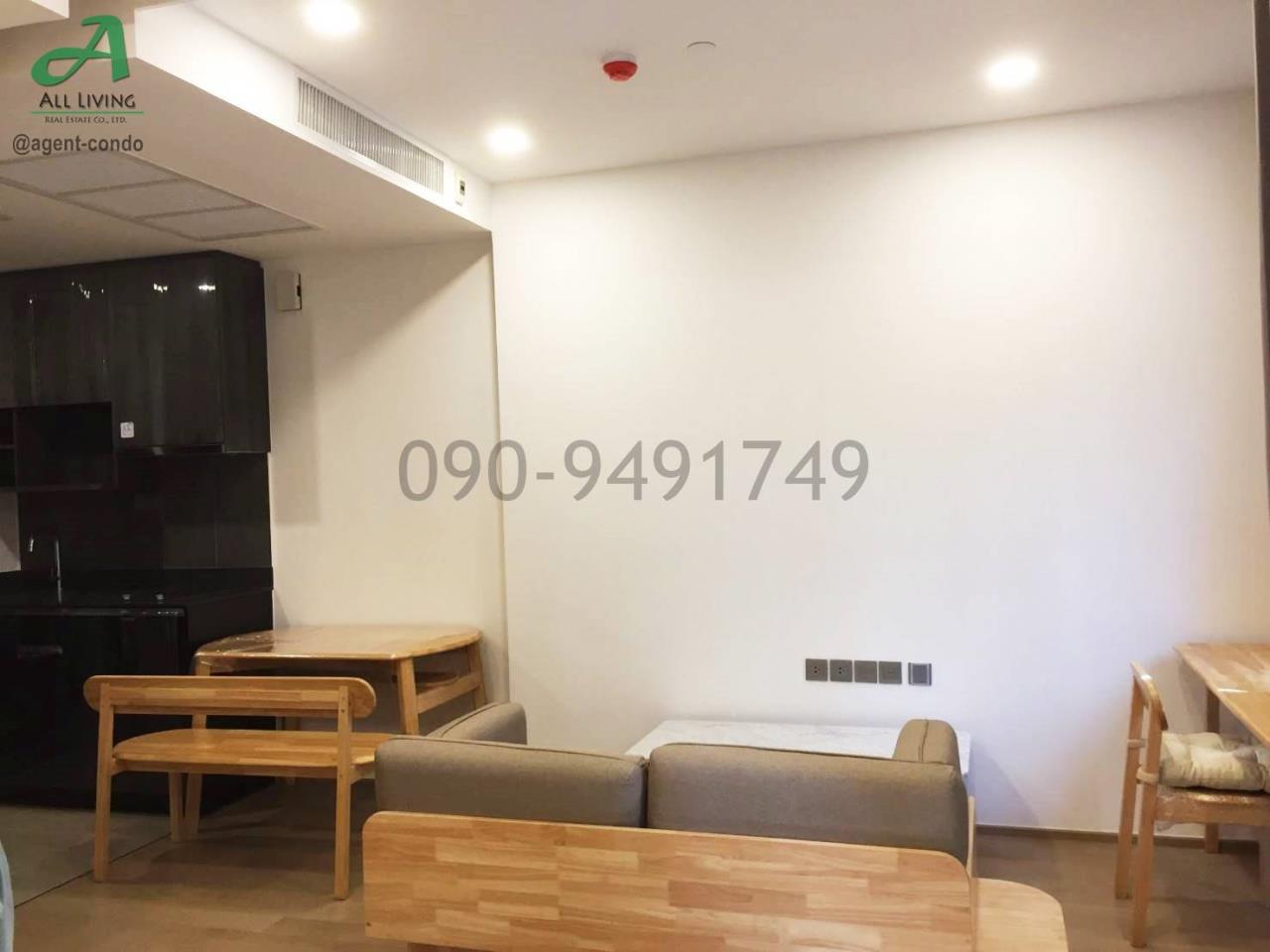 All Living Real Estate Co., Ltd Agency's Ashton Chula-Silom 1