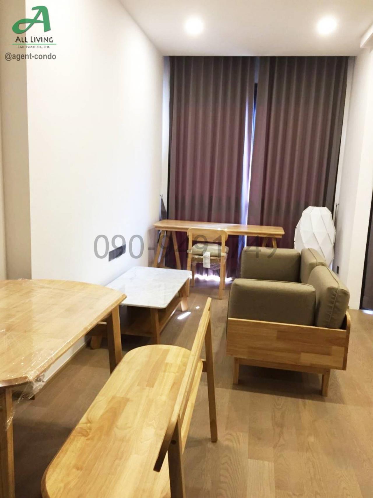 All Living Real Estate Co., Ltd Agency's Ashton Chula-Silom 2