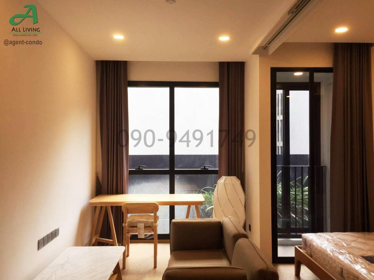 All Living Real Estate Co., Ltd Agency's Ashton Chula-Silom 5