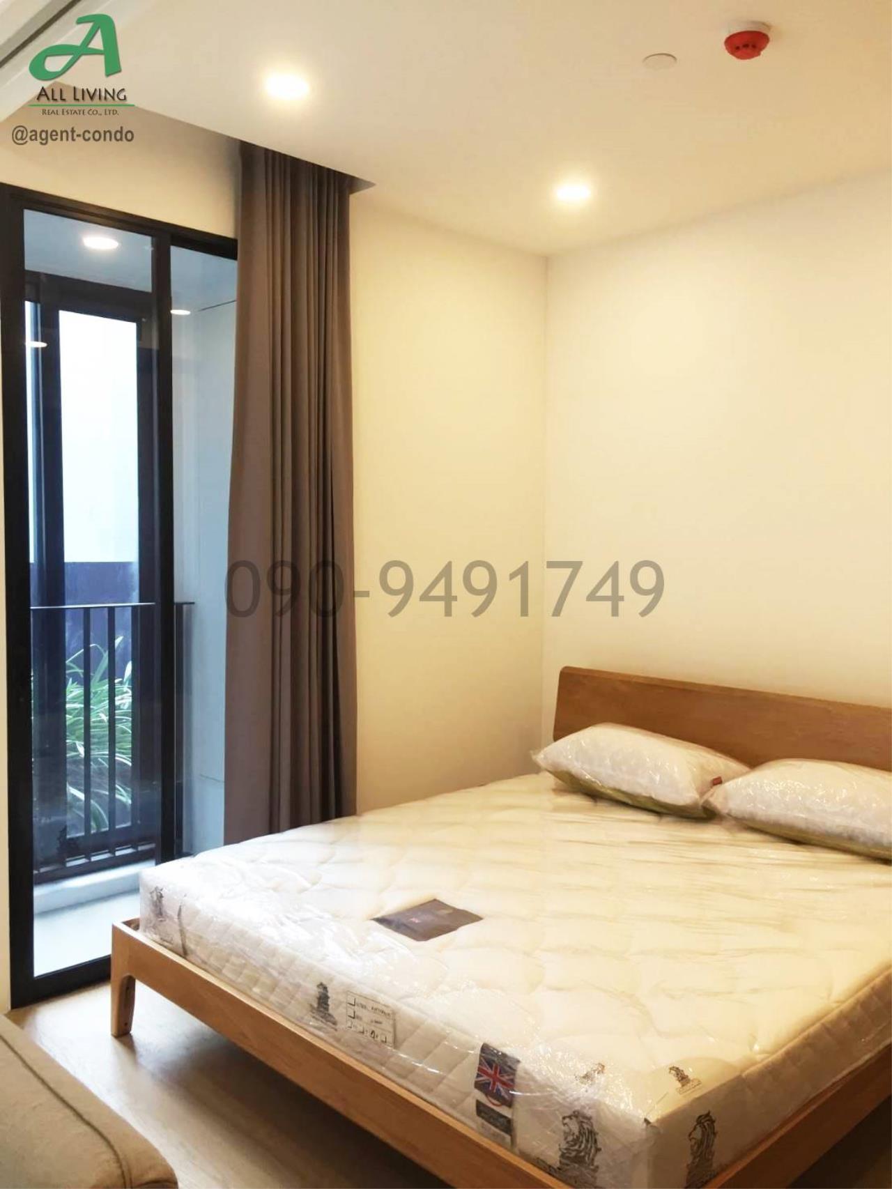 All Living Real Estate Co., Ltd Agency's Ashton Chula-Silom 6