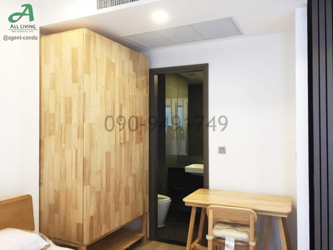 All Living Real Estate Co., Ltd Agency's Ashton Chula-Silom 7