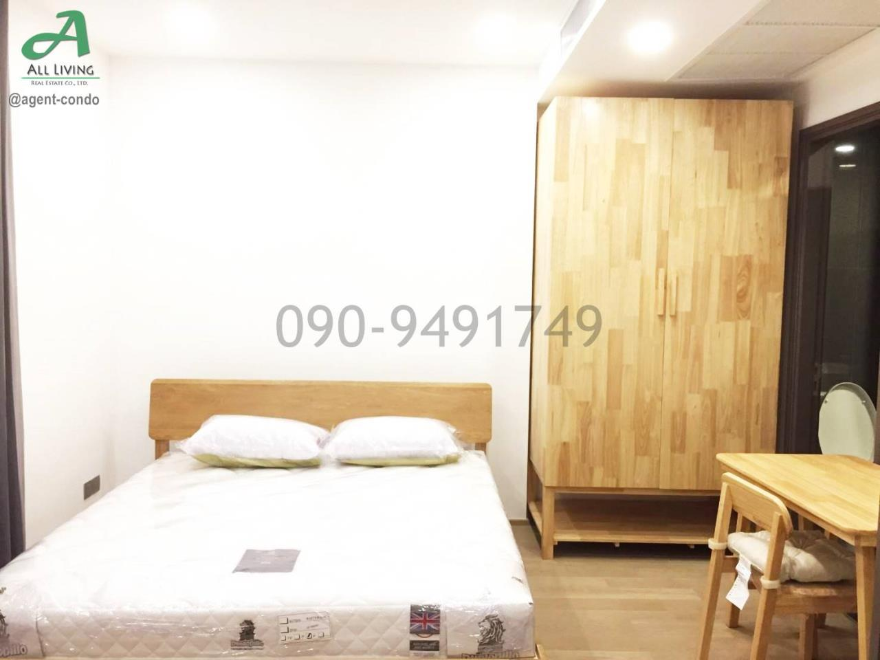 All Living Real Estate Co., Ltd Agency's Ashton Chula-Silom 8