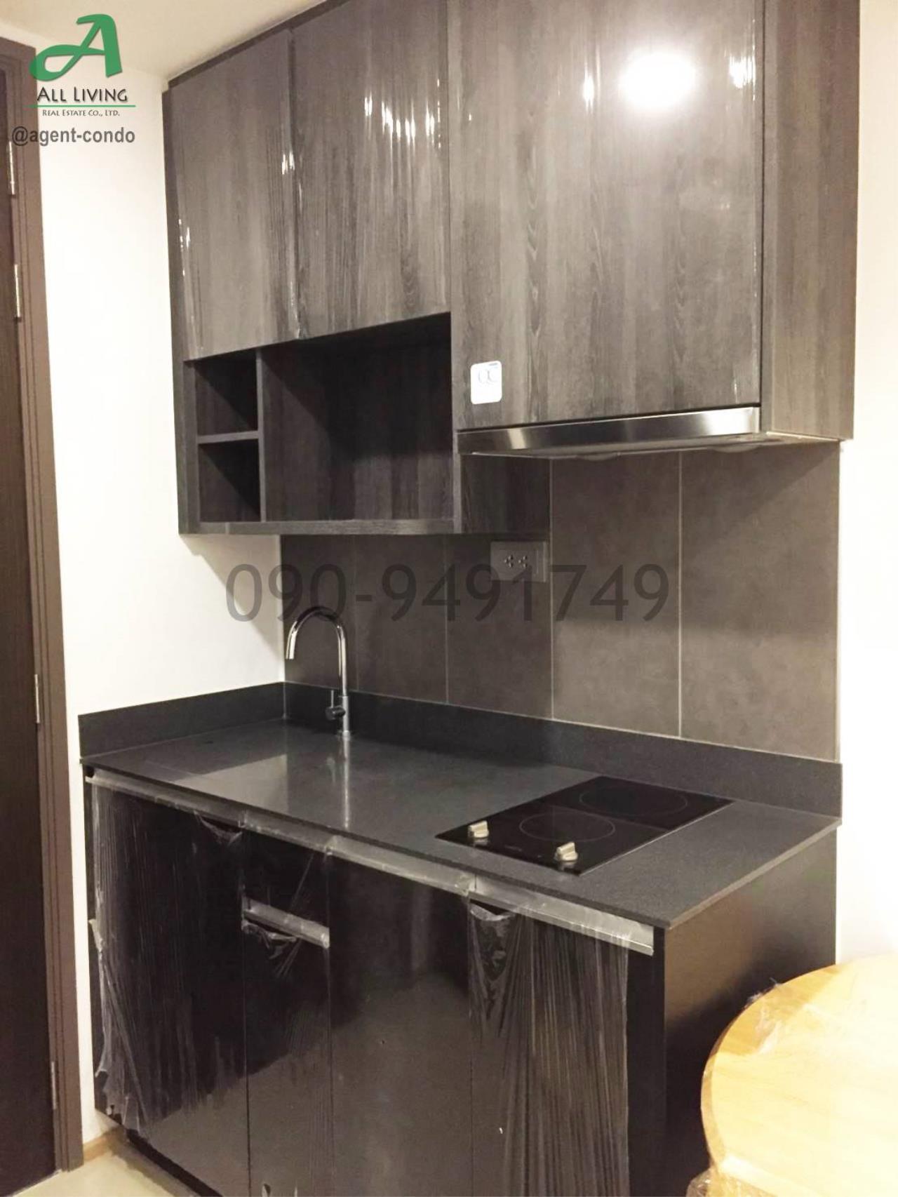 All Living Real Estate Co., Ltd Agency's Ashton Chula-Silom 9