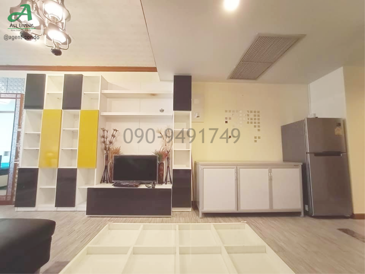 All Living Real Estate Co., Ltd Agency's Jewelry Trade Center 6
