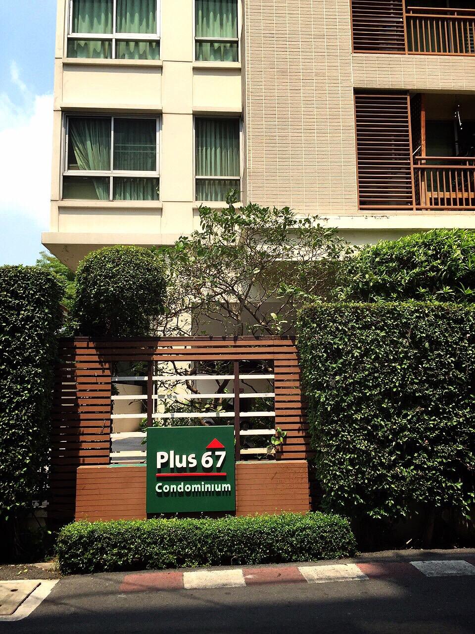RE/MAX BestLife Agency's PLUS 67 Condominium 1